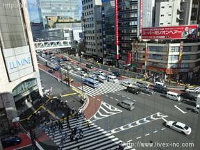 レンタルオフィス・ビジョンオフィス新宿