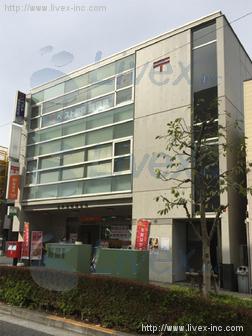 立川柴崎郵便局
