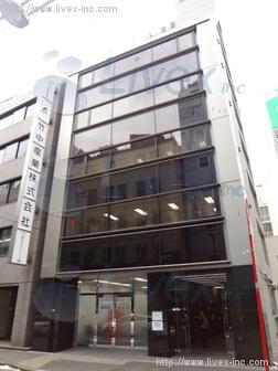 井門神田駅前