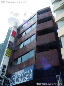 五反田東幸