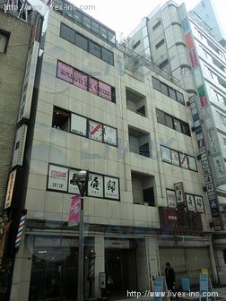 西新宿オーク