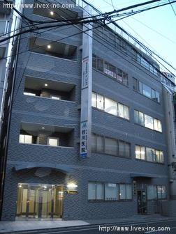 藤蔵ロイヤル