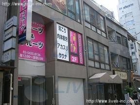 東京モリス