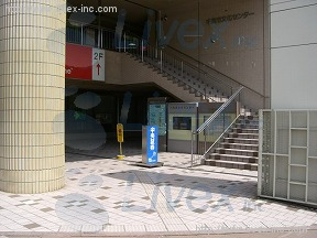 千葉中央ツイン2号館