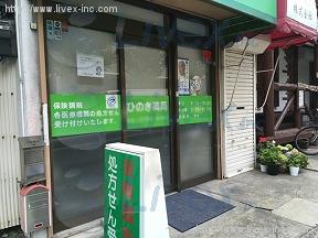 東光寺店舗