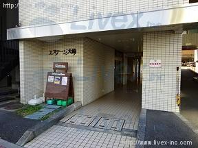 レンタルオフィス・オープンオフィス大崎駅西口