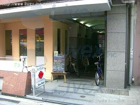 オークヒル高円寺