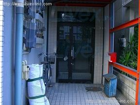 (株)大岩商会大森本町
