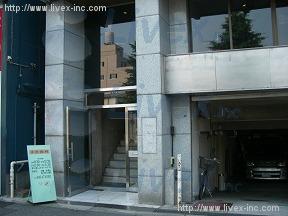 関内扇町ビル