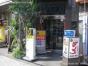 横浜サンライズ