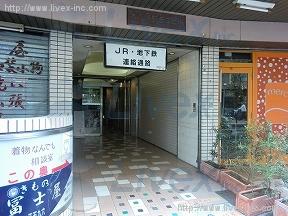 本八幡駅西口