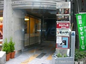 Y・A三田